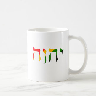 Caneca De Café Yahweh no hebraico
