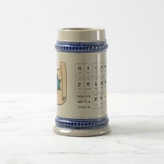 Caneca De Cerveja Alfabeto hebreu & simbolismo