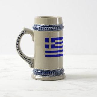 Caneca De Cerveja Bandeira grega