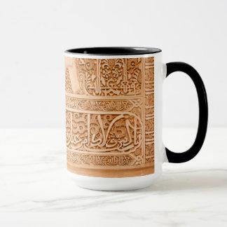 Caneca de Granada dos Carvings de Alhambra