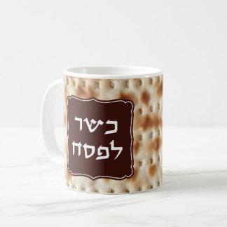 """Caneca de Matza do Matzoh do Passover """"Kosher para"""