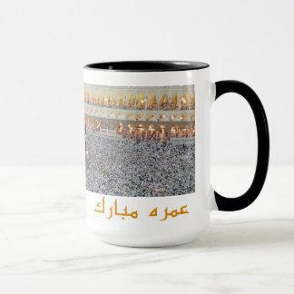 Caneca de Umrah Mubarak