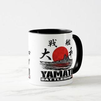Caneca de Yamato da navio de guerra