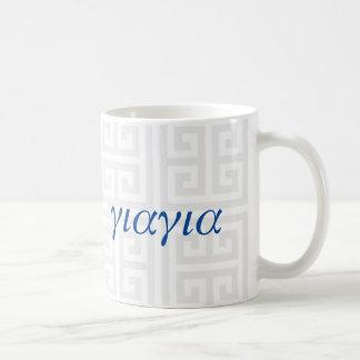 Caneca de YiaYia (avó grega)