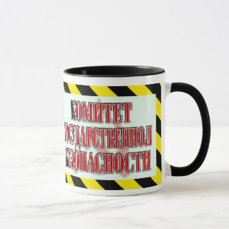 Caneca do costume do ~ de KGB CCCP