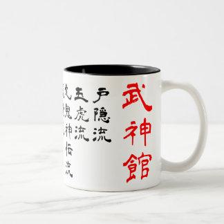 Caneca do estilo de Bujinkan Ryuuha