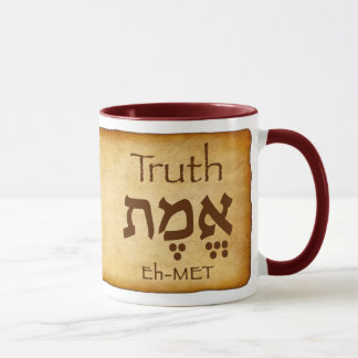 Caneca do hebraico da VERDADE EMET