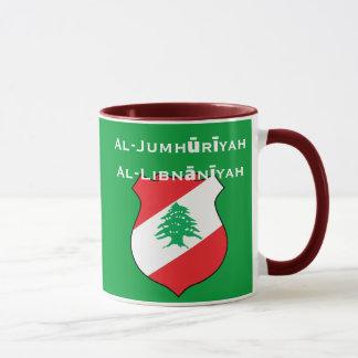 Caneca Líbano Mug*/République Libanaise Tasse