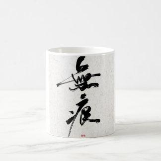 Caneca Mágica Chá do gongo