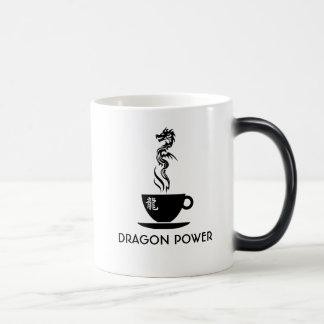 Caneca Mágica Engraçado customizável do poder do dragão