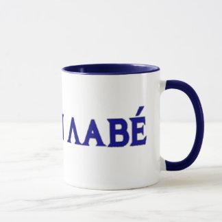 Caneca Molon Labe nas letras gregas