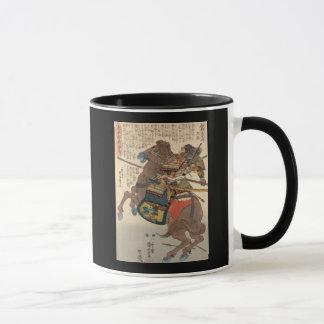 Caneca Samurai sangrento na armadura completa em um
