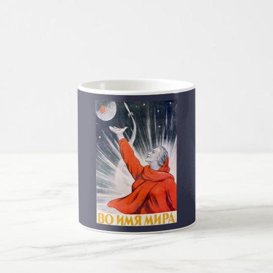 Caneca soviética da arte do espaço do vintage