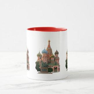 Caneca Taça Moscovo Rússia Russia