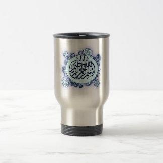 Caneca Térmica Árabe da caligrafia do Islão dos rosas da flor de