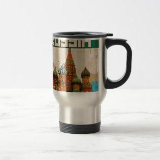 Caneca Térmica Cartaz do viagem de Rússia