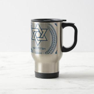 Caneca Térmica Divisão Kosher