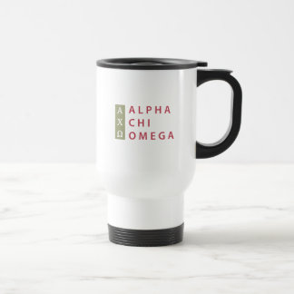 Caneca Térmica Logotipo empilhado | alfa de Omega do qui