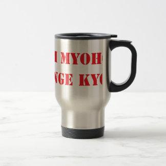 Caneca Térmica Nam Myoho Renge Kyo