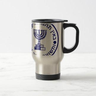 Caneca Térmica Selo do logotipo de Mossad (הַמוֹסָד)