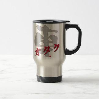 Caneca Térmica tempo do café do otaku- do kuruma