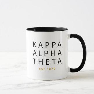 Caneca Teta alfa   Est do Kappa. 1870