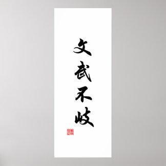 Canvas tradicionais chinesas/japonesas da caligraf poster