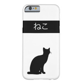 "Capa Barely There Para iPhone 6 cobrir de IPhone 6 do gato do ""neko"" do ねこ"
