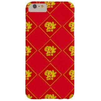 Capa Barely There Para iPhone 6 Plus iPhone chinês 6/6S da boa sorte de ano novo mais o