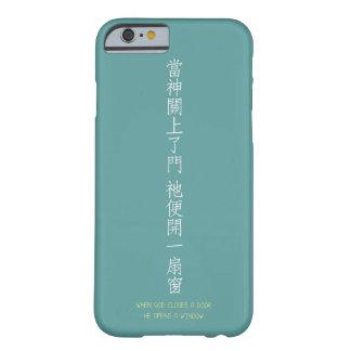 Capa Barely There Para iPhone 6 Quando o deus fechar uma porta - tranlation chinês