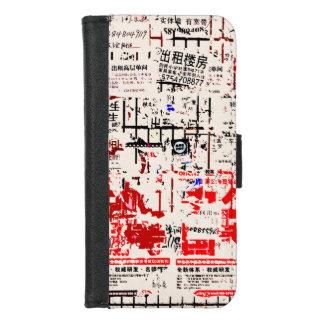 Capa Carteira Para iPhone 8/7 Parede descascada rasgada estrangeira do quadro de
