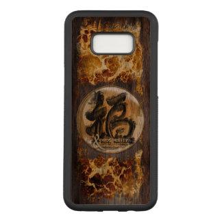 Capa Carved Para Samsung Galaxy S8+ A CONEXÃO DA PROSPERIDADE: Arte do Fengshui chinês