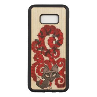 Capa Carved Para Samsung Galaxy S8+ Fox artístico