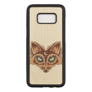 Capa Carved Para Samsung Galaxy S8 Fox artístico (marrom)