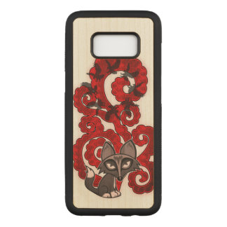 Capa Carved Para Samsung Galaxy S8 Fox Daydreaming
