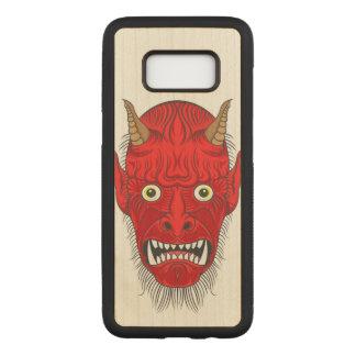 Capa Carved Para Samsung Galaxy S8 Ilustração do demónio