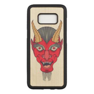 Capa Carved Para Samsung Galaxy S8 Ilustração vermelha de Devill