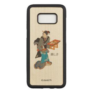 Capa Carved Para Samsung Galaxy S8 Senhora bonita Japonês Imprimir 1 Utagawa Kunisada