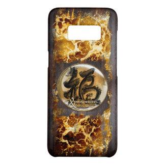 Capa Case-Mate Samsung Galaxy S8 A CONEXÃO DA PROSPERIDADE: Arte do Fengshui chinês