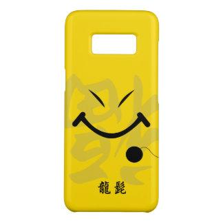 Capa Case-Mate Samsung Galaxy S8 Barba do dragão
