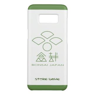 Capa Case-Mate Samsung Galaxy S8 BONSAIS por DBY
