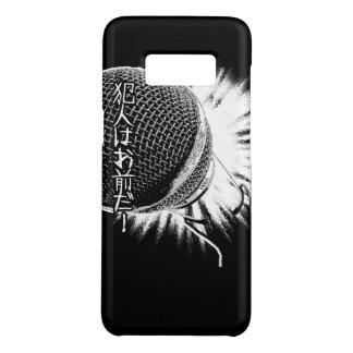 Capa Case-Mate Samsung Galaxy S8 Da música retro dos anos 80 dos disco-jóquei de