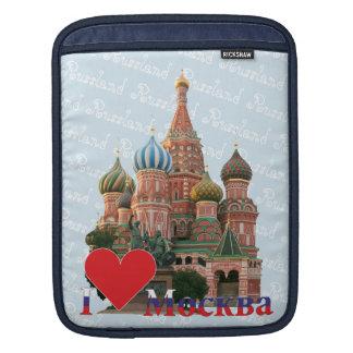 Capa De iPad Rússia - Russia Moscovo IPad saco