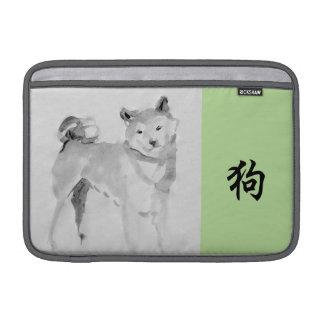 Capa De MacBook Air Luva chinesa 3 do zodíaco do símbolo do ano novo