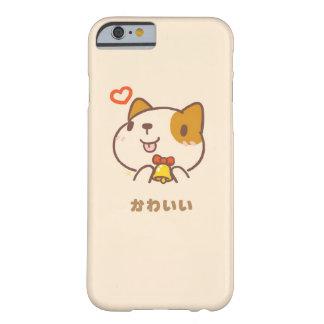 Capa de telefone bonito do cão de Kawaii Inu