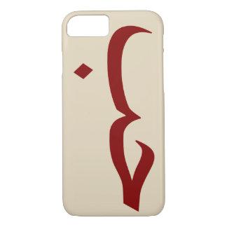 Capa iPhone 8/ 7 amor, caligrafia