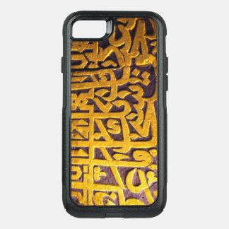 Capa iPhone 8/7 Commuter OtterBox Roteiro legal protetor do século XV do vintage
