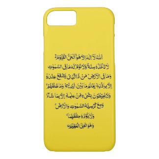 Capa iPhone 8/ 7 Design islâmico dos muçulmanos do Ul Kursi de