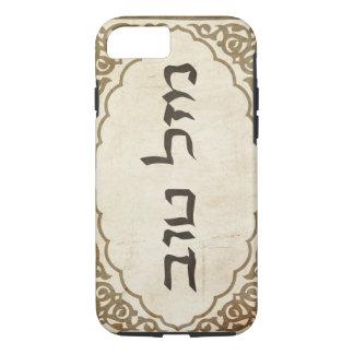 Capa iPhone 8/ 7 Sorte hebréia judaica de Mazel Tov boa