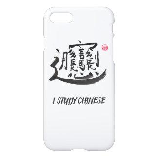 Capa iPhone 8/7 Um do chinês a maioria de caráteres difíceis